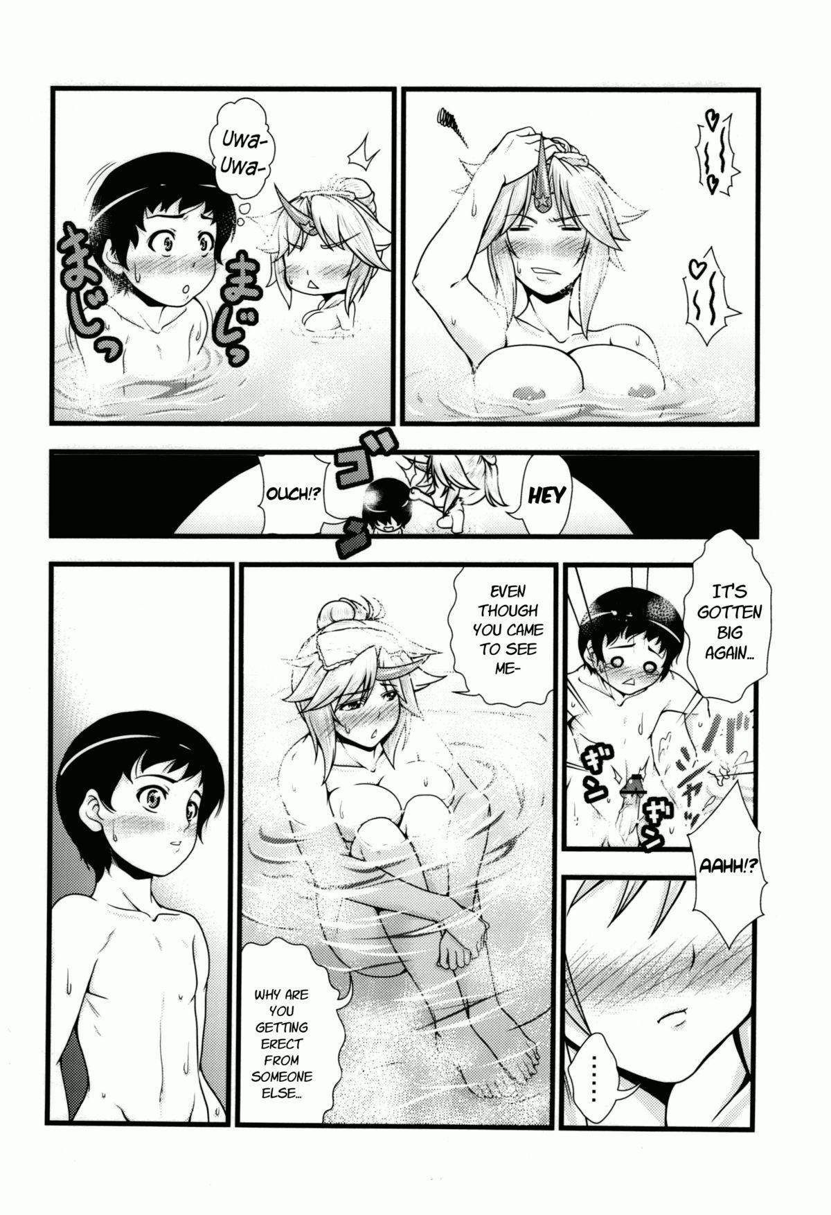 Yuugi to Shotakko ga Mata Zukkon Bakkon Suru Hon 15