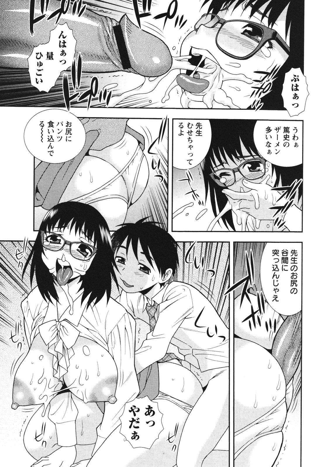 COMIC Masyo 2012-08 102
