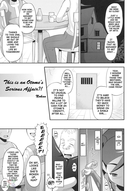 Maiden Attribute | Otsu zokusei 1