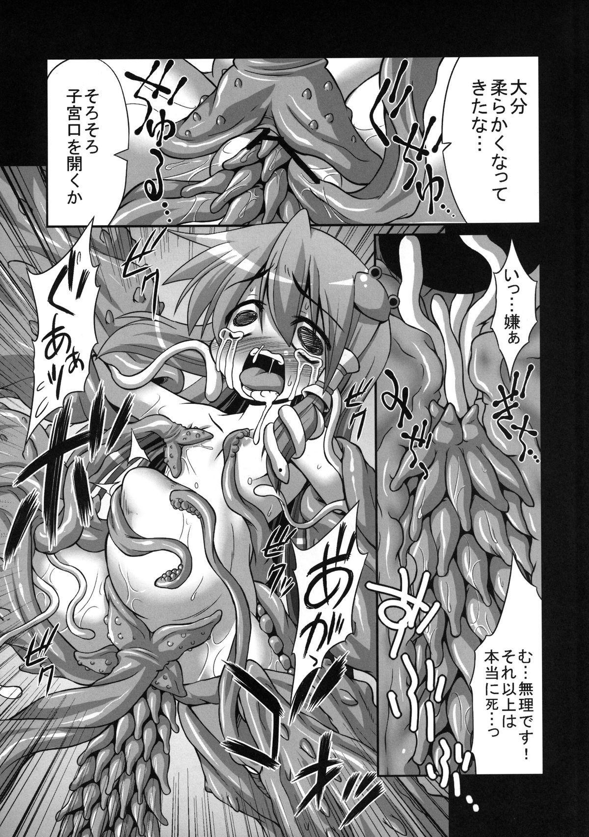 Youkai ni Haramasareta Sanae-san wo Hitasura Shokushu de Naburi Mawasu Moriya Jinja 16