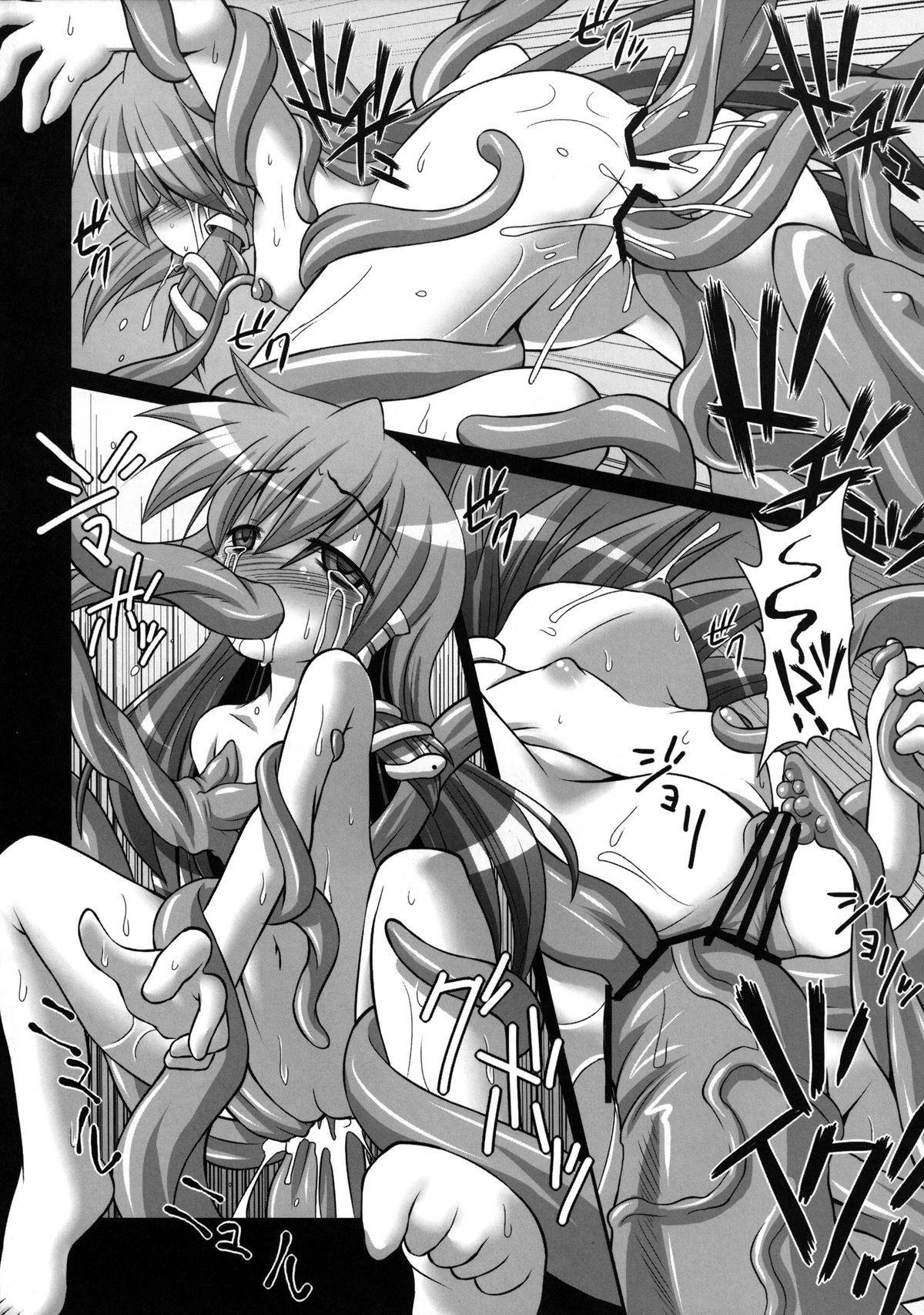 Youkai ni Haramasareta Sanae-san wo Hitasura Shokushu de Naburi Mawasu Moriya Jinja 21
