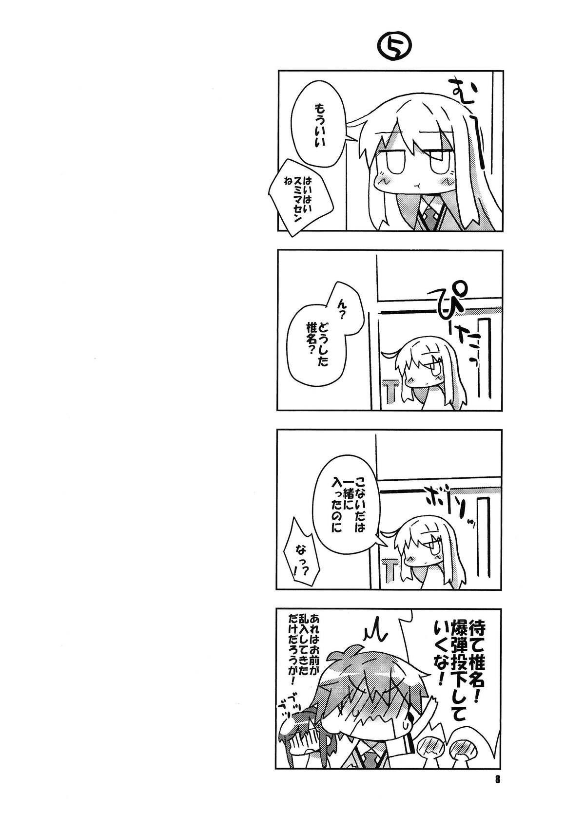 Okashi no Ousama 6