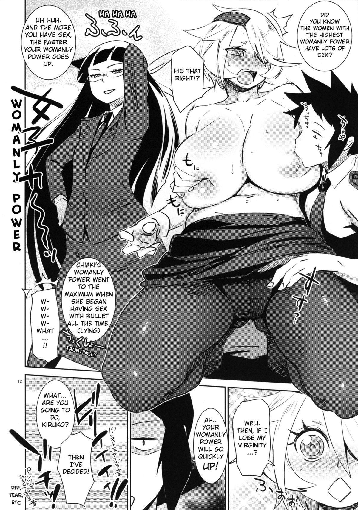 [Abradeli Kami (bobobo)] Kiruko-san no Joshiryoku Up Daisakusen | Kiruko's Womanly Power-Up Epic Battle (Shinmai Fukei Kiruko-san) [English] [Koukai Shokei] [Digital] 11