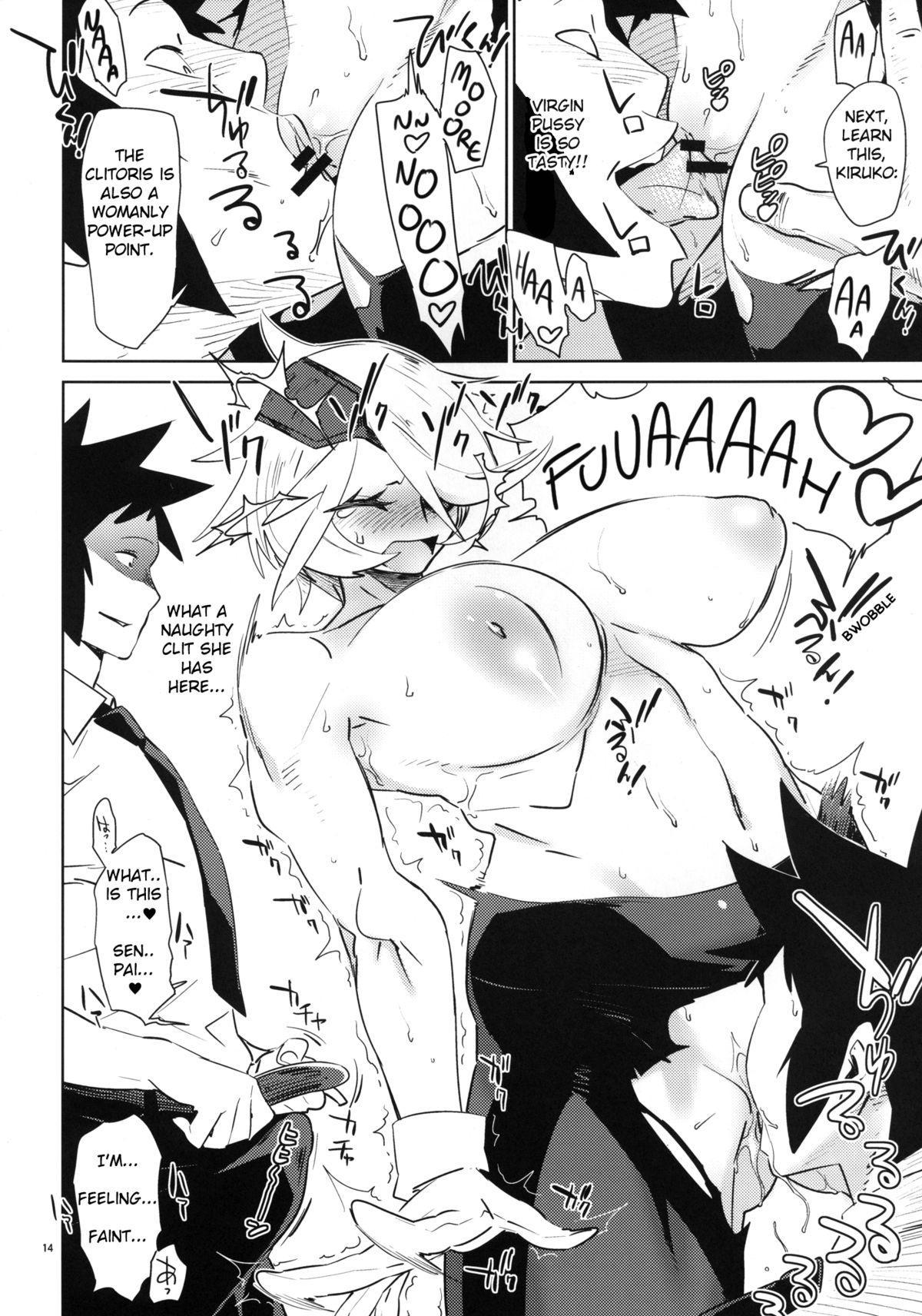 [Abradeli Kami (bobobo)] Kiruko-san no Joshiryoku Up Daisakusen | Kiruko's Womanly Power-Up Epic Battle (Shinmai Fukei Kiruko-san) [English] [Koukai Shokei] [Digital] 13