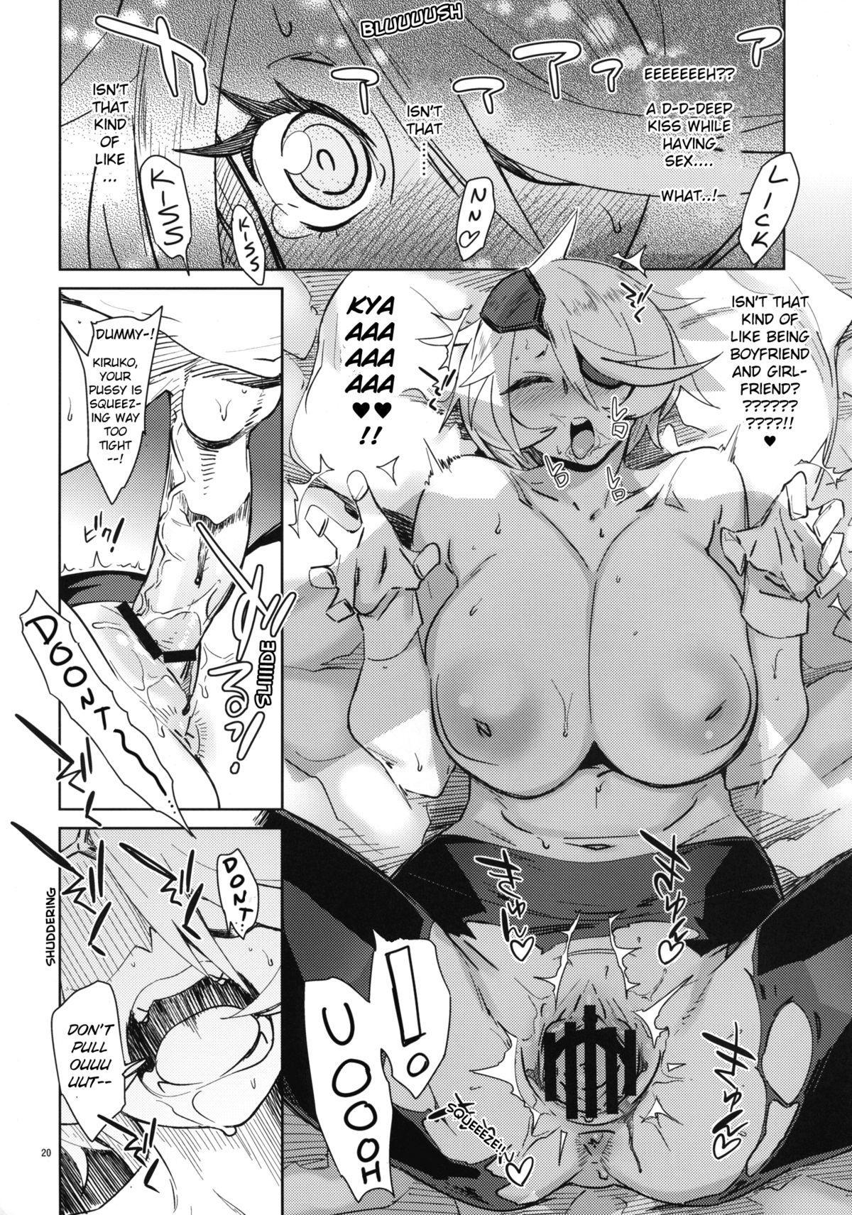 [Abradeli Kami (bobobo)] Kiruko-san no Joshiryoku Up Daisakusen | Kiruko's Womanly Power-Up Epic Battle (Shinmai Fukei Kiruko-san) [English] [Koukai Shokei] [Digital] 19