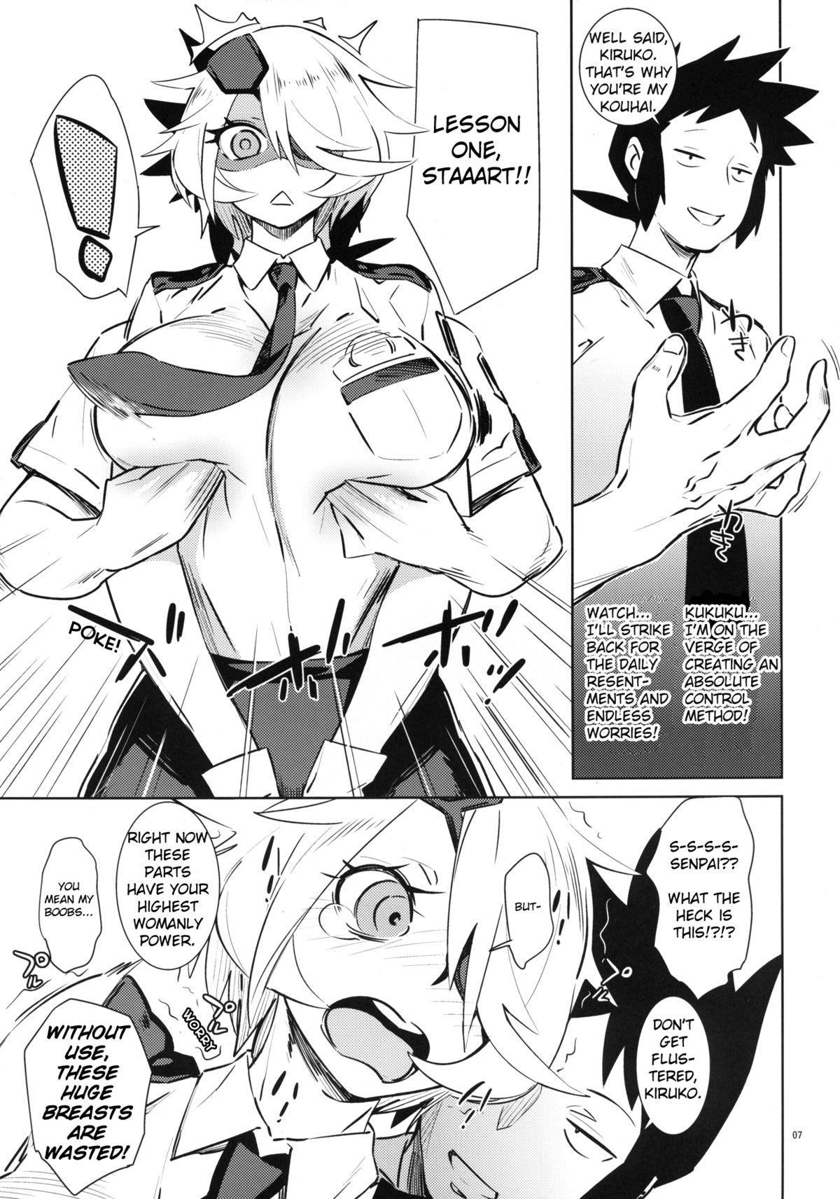 [Abradeli Kami (bobobo)] Kiruko-san no Joshiryoku Up Daisakusen | Kiruko's Womanly Power-Up Epic Battle (Shinmai Fukei Kiruko-san) [English] [Koukai Shokei] [Digital] 6