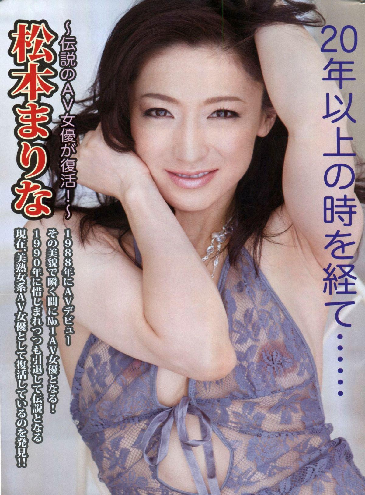 Manga Bon 2013-02 178