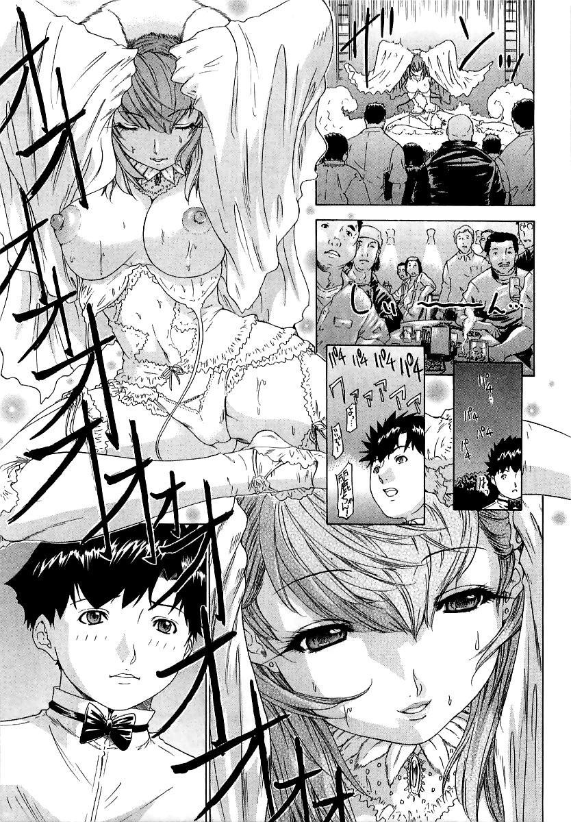 Kininaru Roommate Vol.3 185