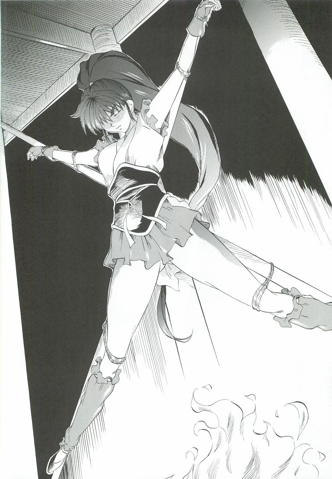 Ai & Mai Gaiden - Kishin Fukkatsu no Shou 14