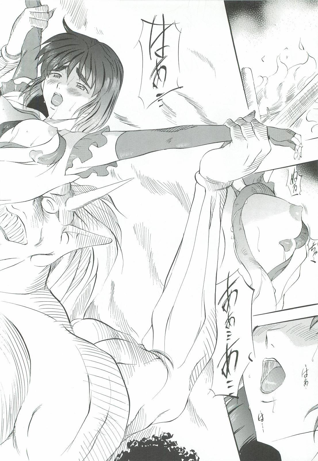 Ai & Mai Gaiden - Kishin Fukkatsu no Shou 38