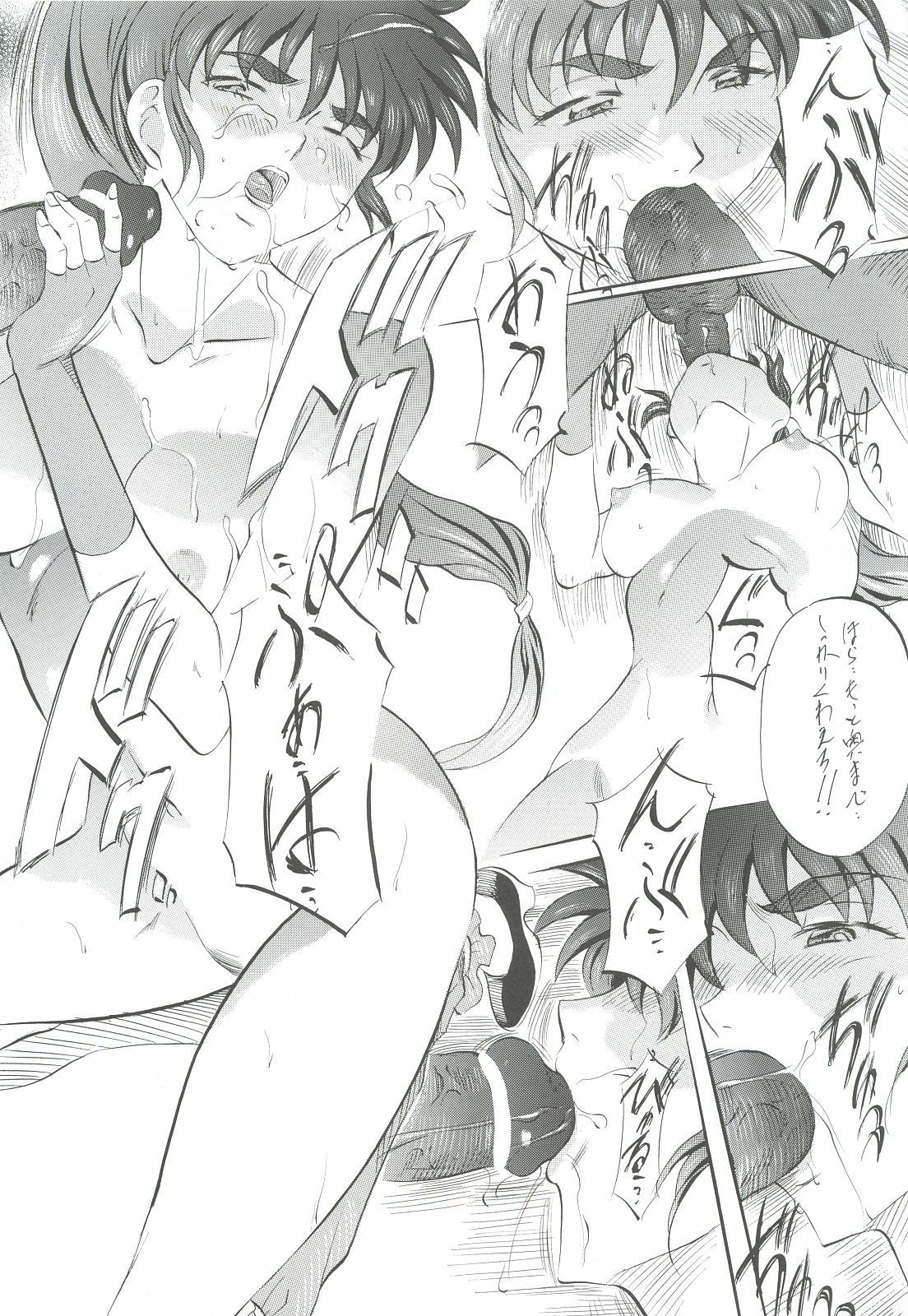 Ai & Mai Gaiden - Kishin Fukkatsu no Shou 65