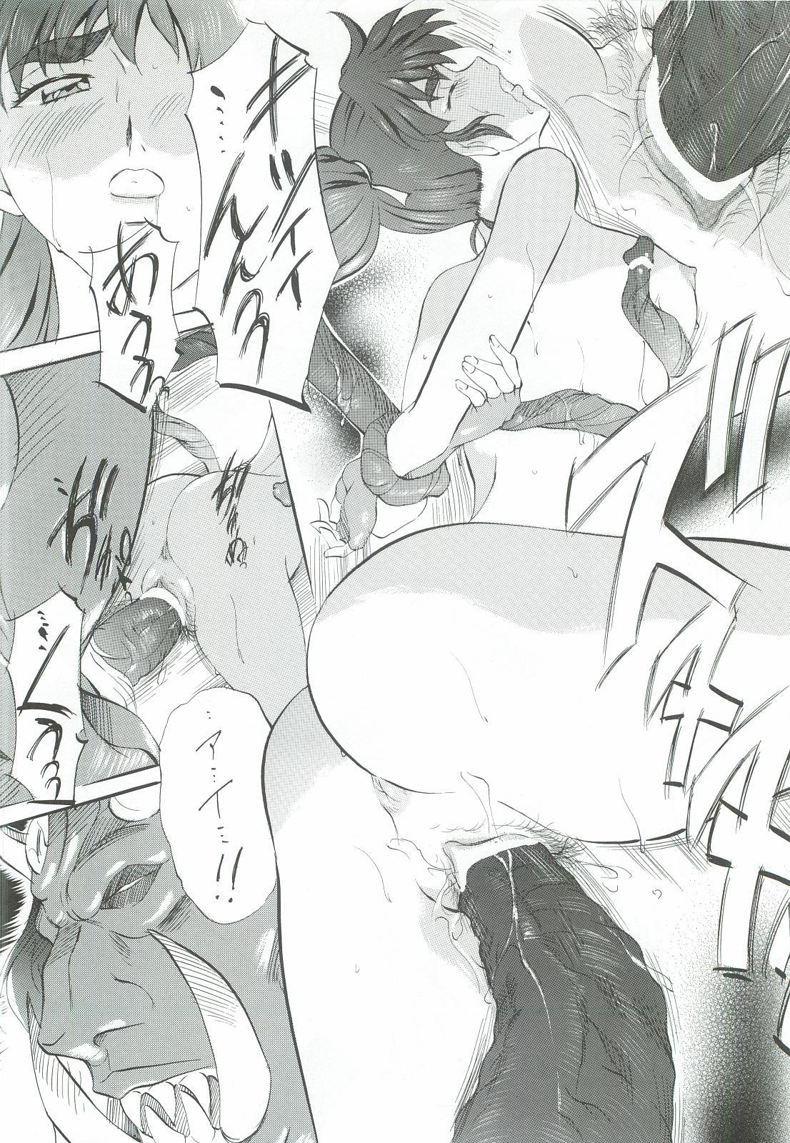 Ai & Mai Gaiden - Kishin Fukkatsu no Shou 78