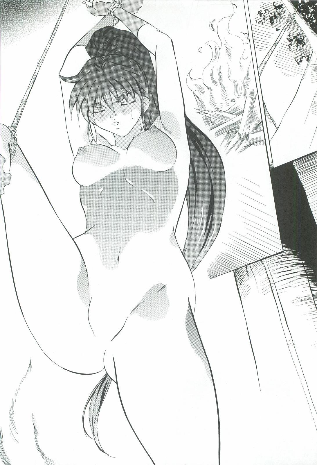 Ai & Mai Gaiden - Kishin Fukkatsu no Shou 94