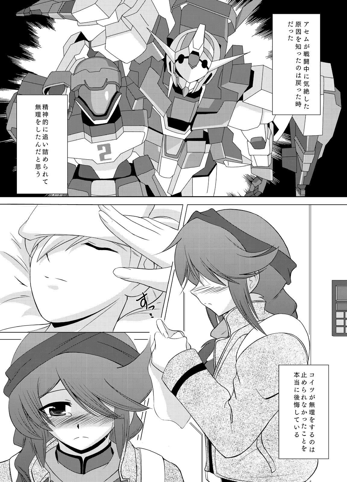 アリAGE!! 1