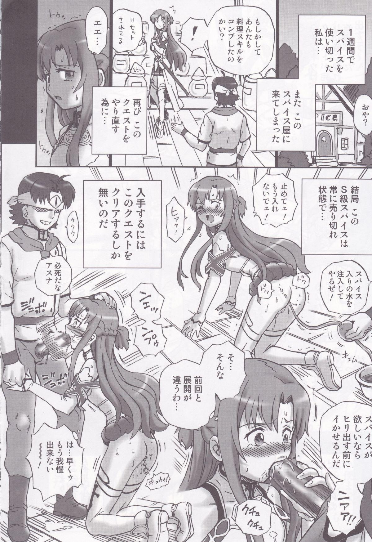 TAIL-MAN ASUNA BOOK 26