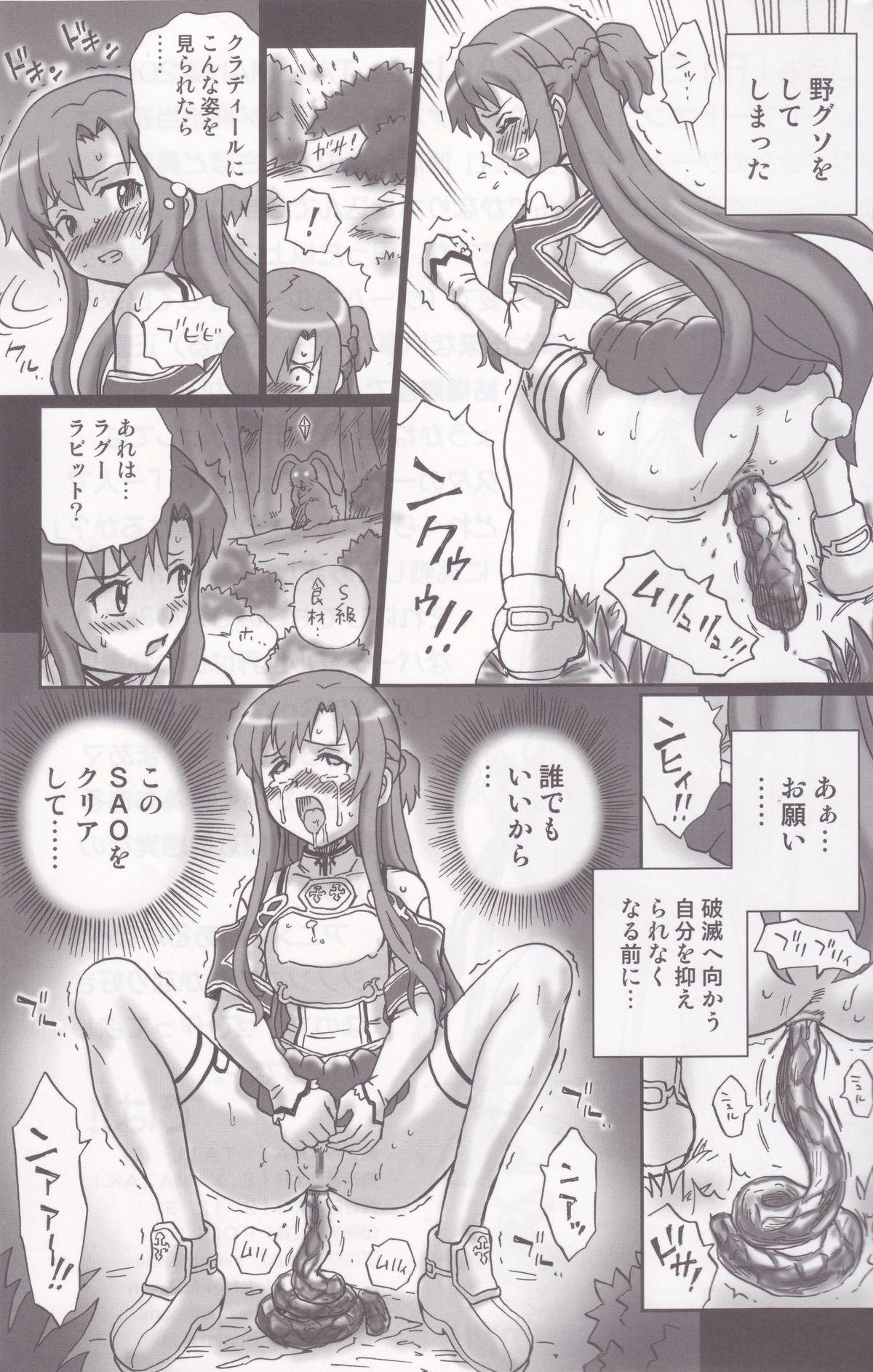 TAIL-MAN ASUNA BOOK 31