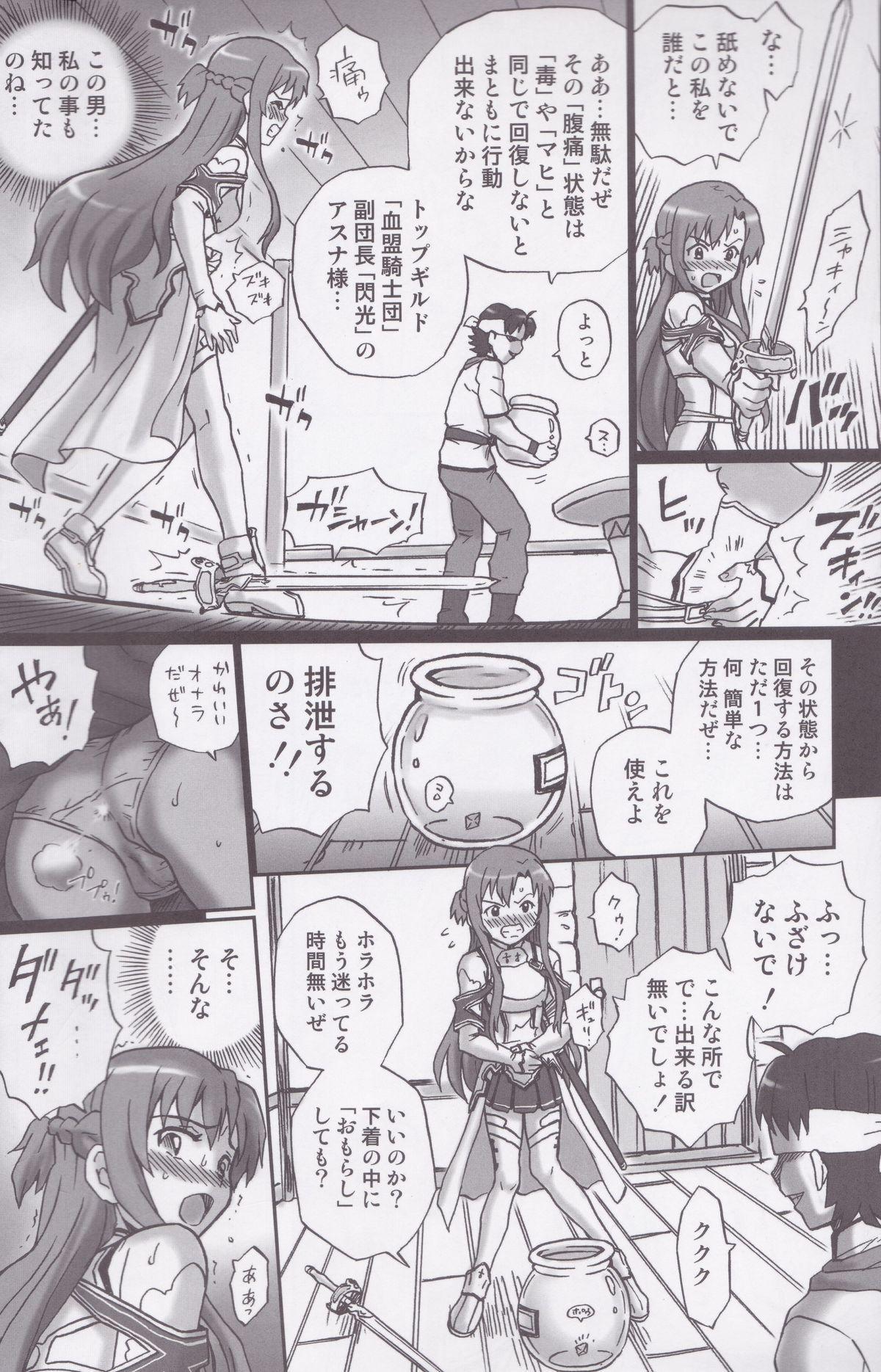 TAIL-MAN ASUNA BOOK 6