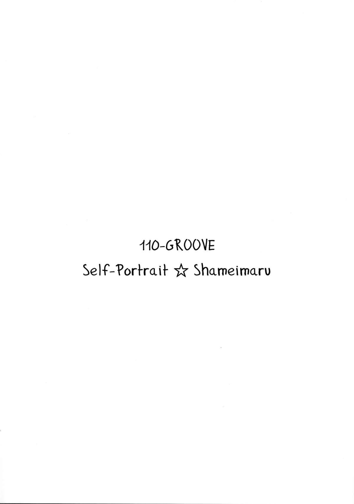 Self-Portrait ☆ Shameimaru 1