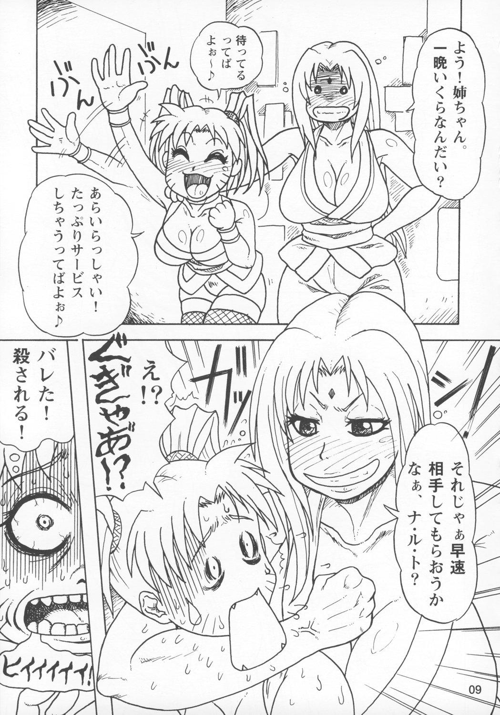 Kunoichi Style Max Speed 9