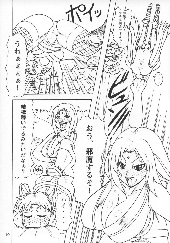 Kunoichi Style Max Speed 10