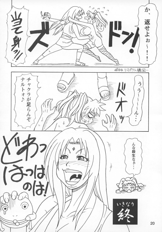 Kunoichi Style Max Speed 20