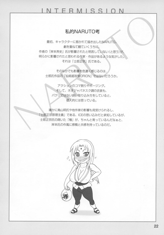 Kunoichi Style Max Speed 22
