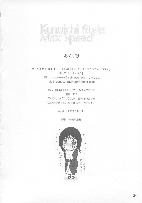 Kunoichi Style Max Speed 24