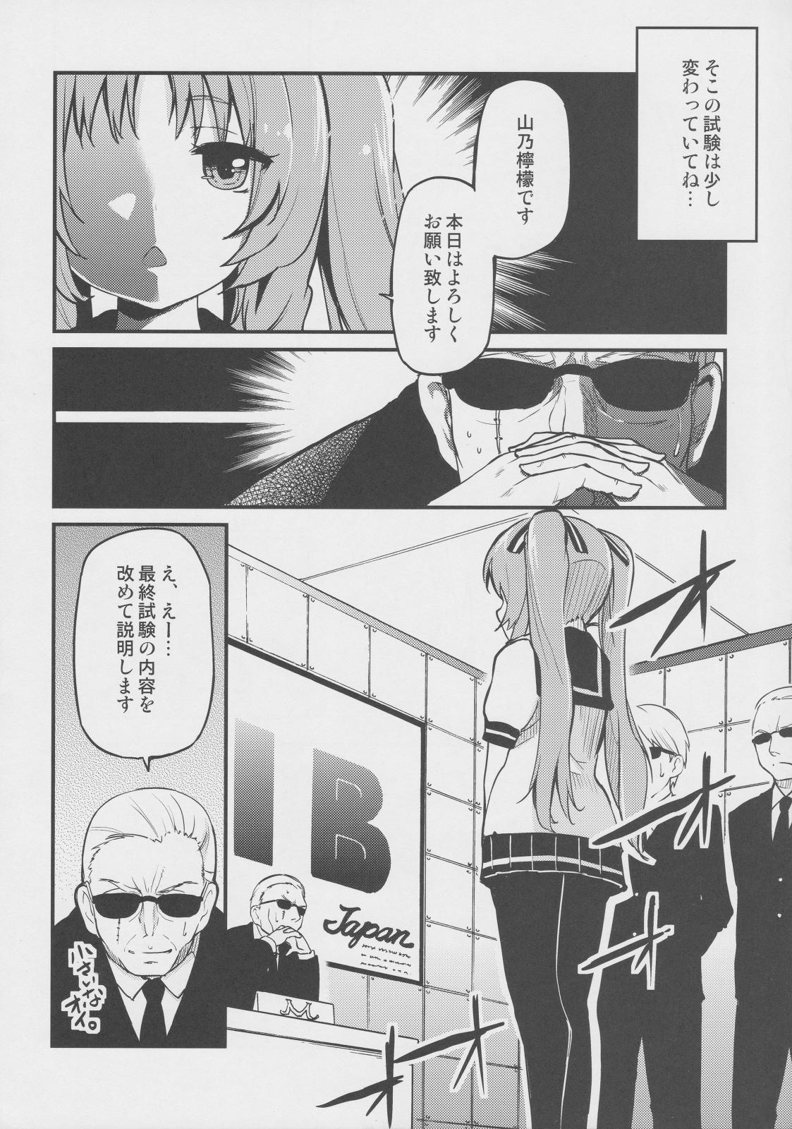 Lemon In Black 4