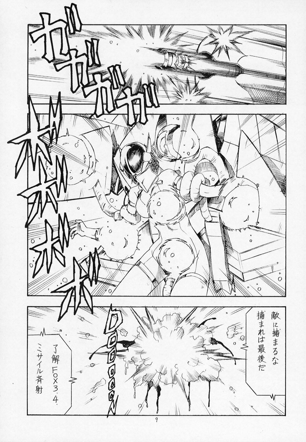 ] Sentou Yousei Yukikaze-chan 9