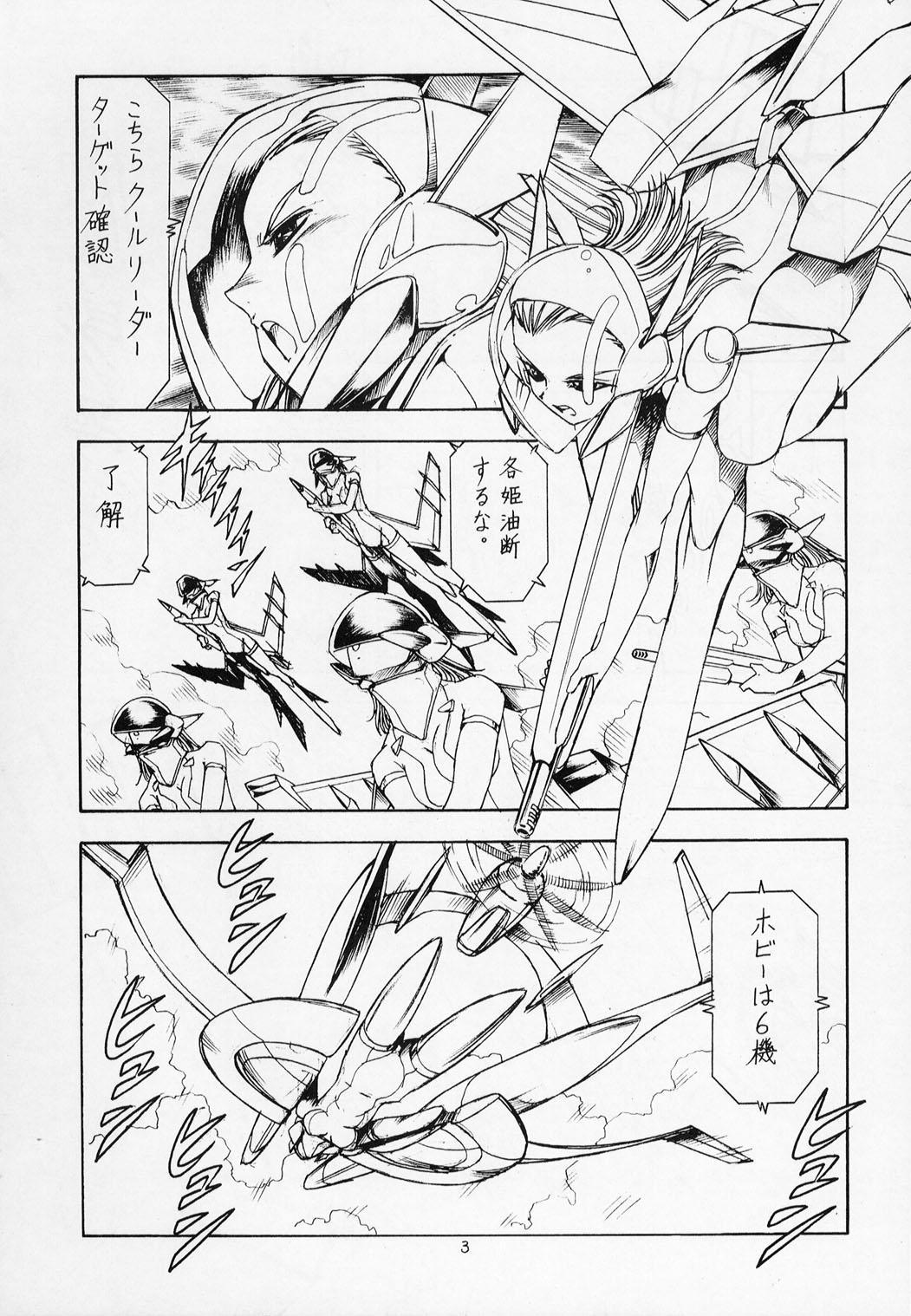 ] Sentou Yousei Yukikaze-chan 3
