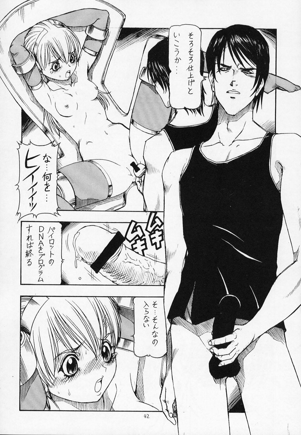 ] Sentou Yousei Yukikaze-chan 42