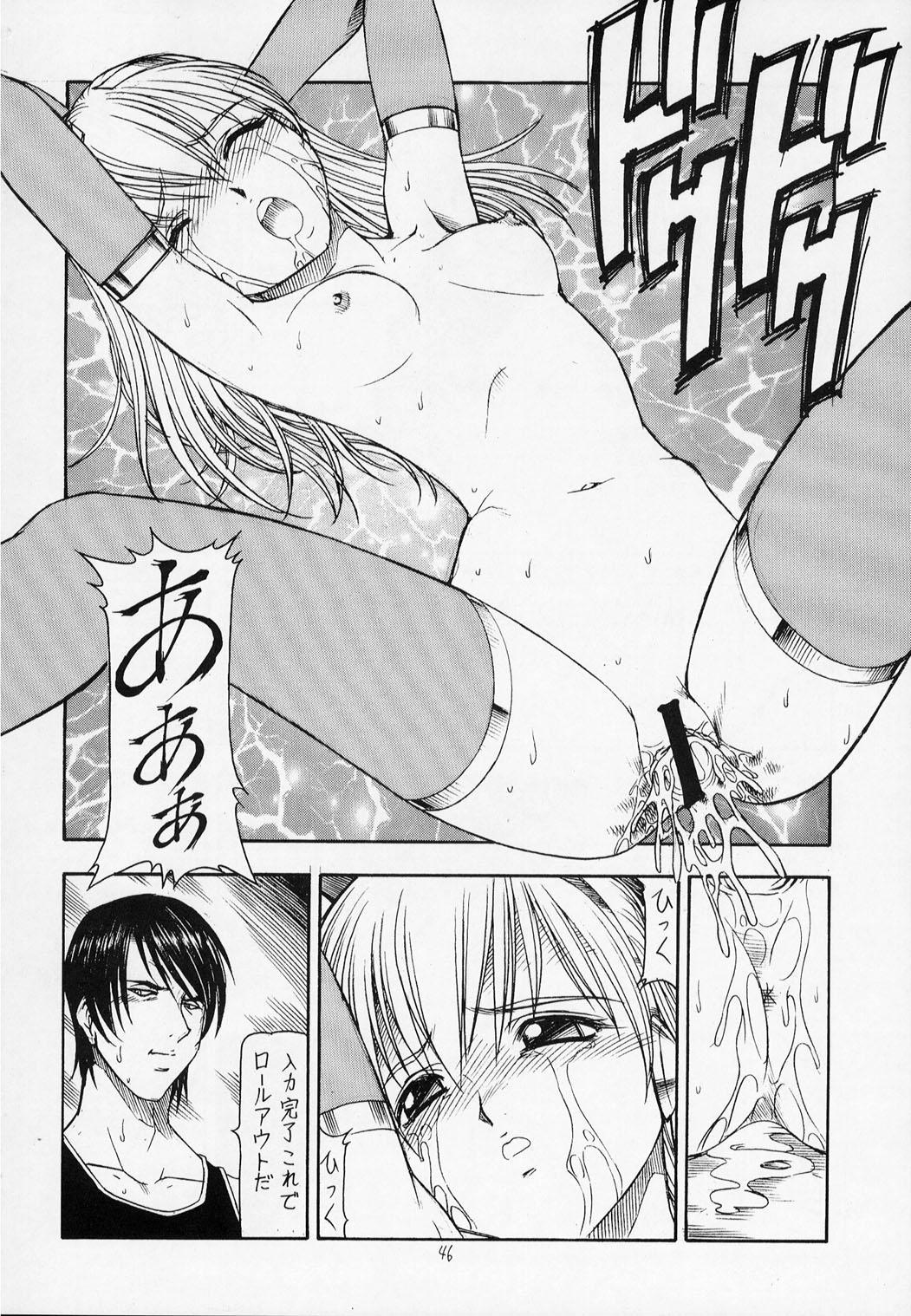 ] Sentou Yousei Yukikaze-chan 46