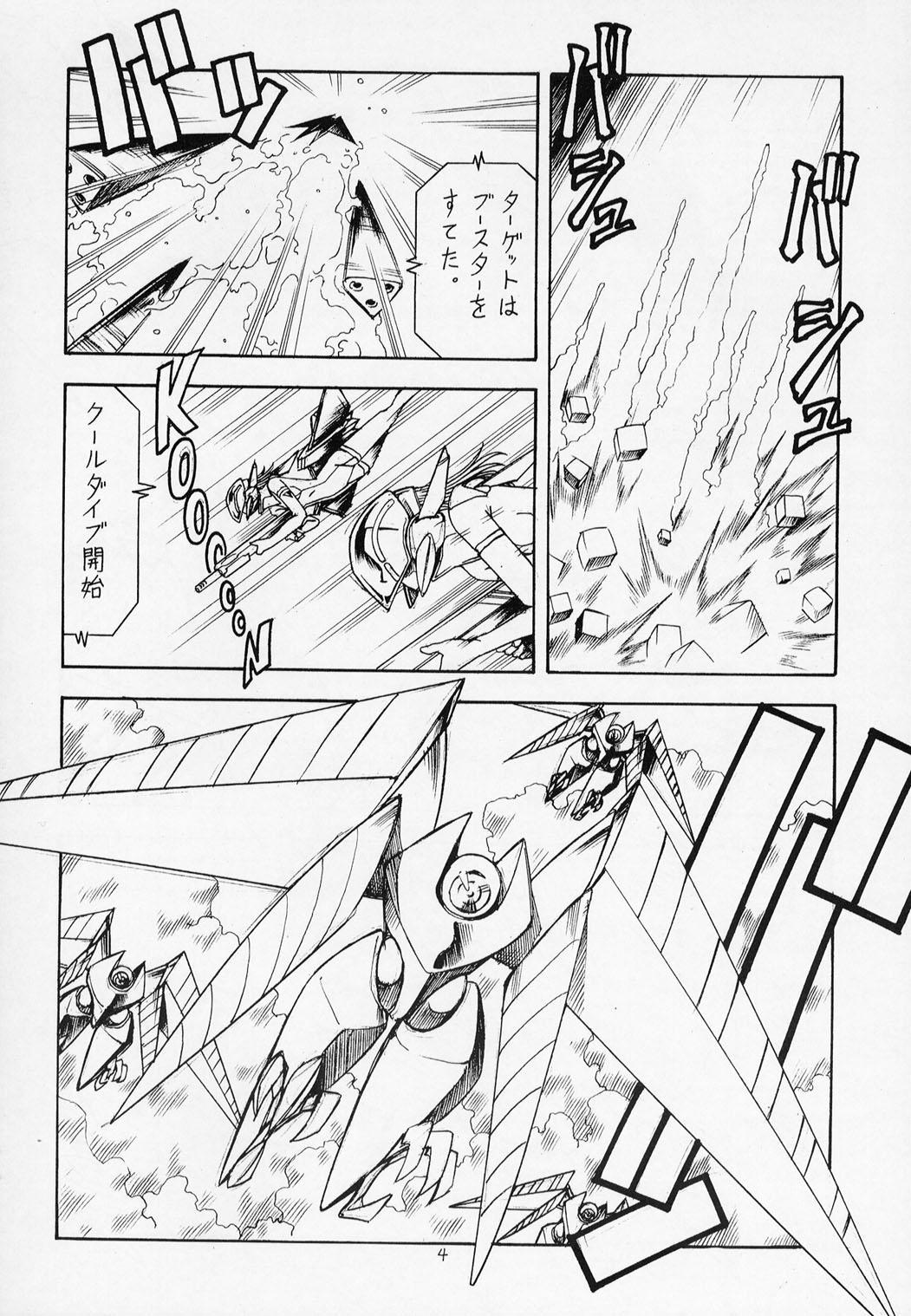 ] Sentou Yousei Yukikaze-chan 4