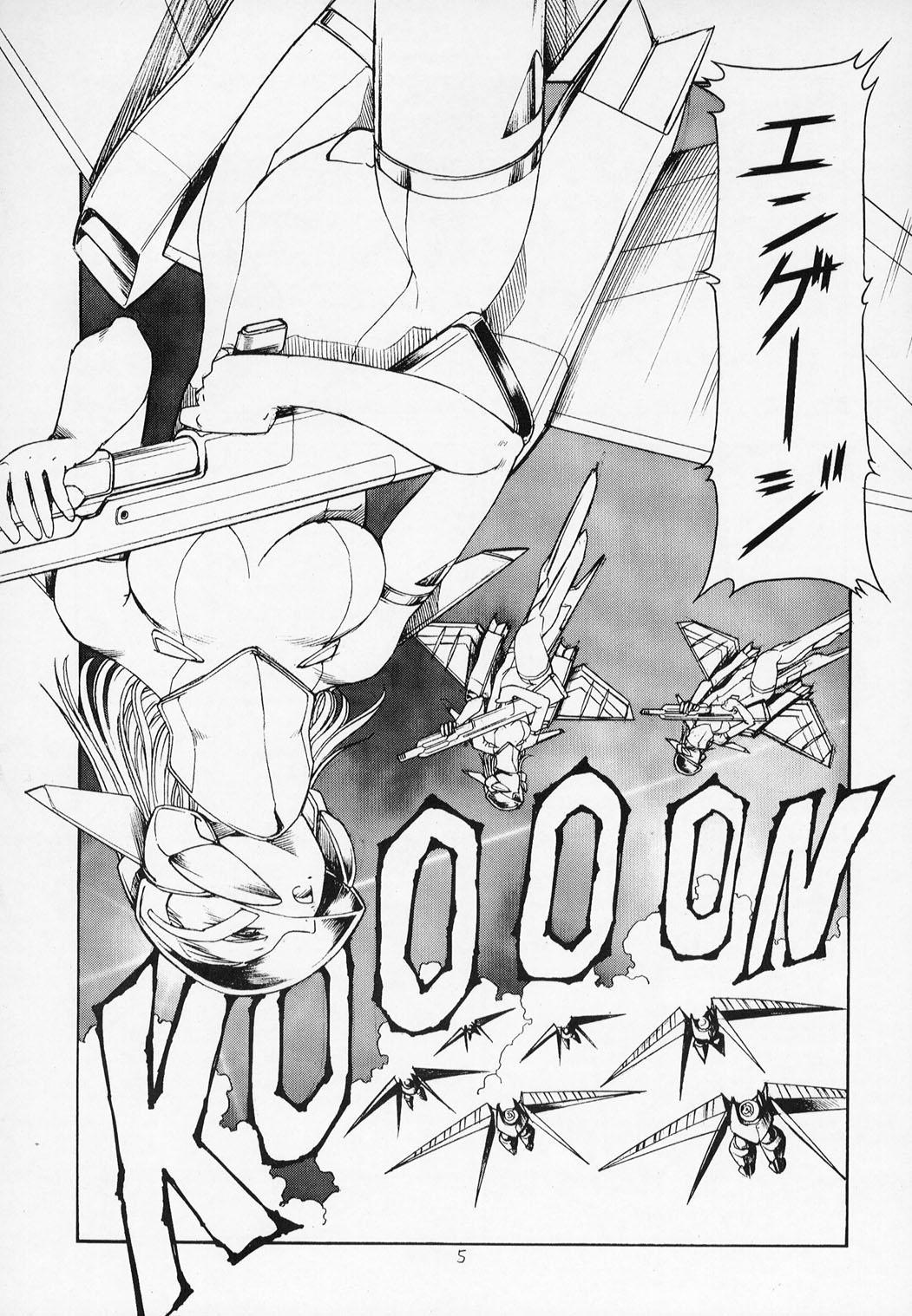] Sentou Yousei Yukikaze-chan 5