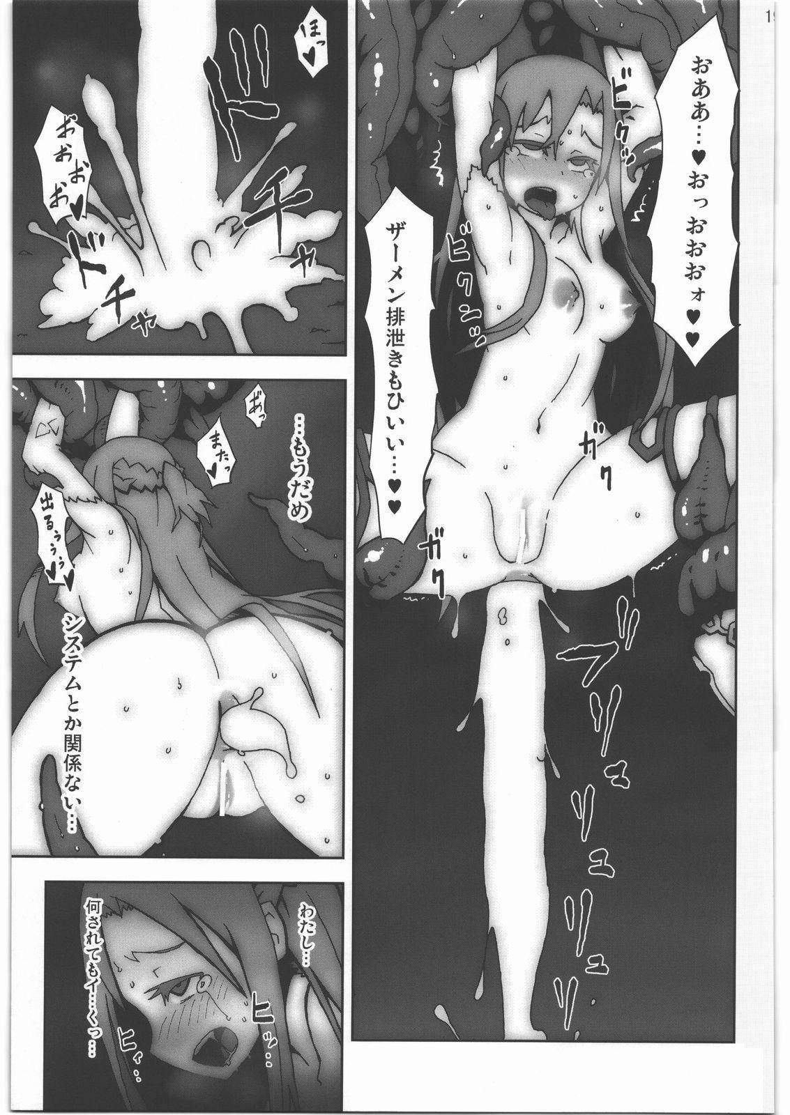 Asuna no Shokushu Party Ryoujoku Zeme Online 17