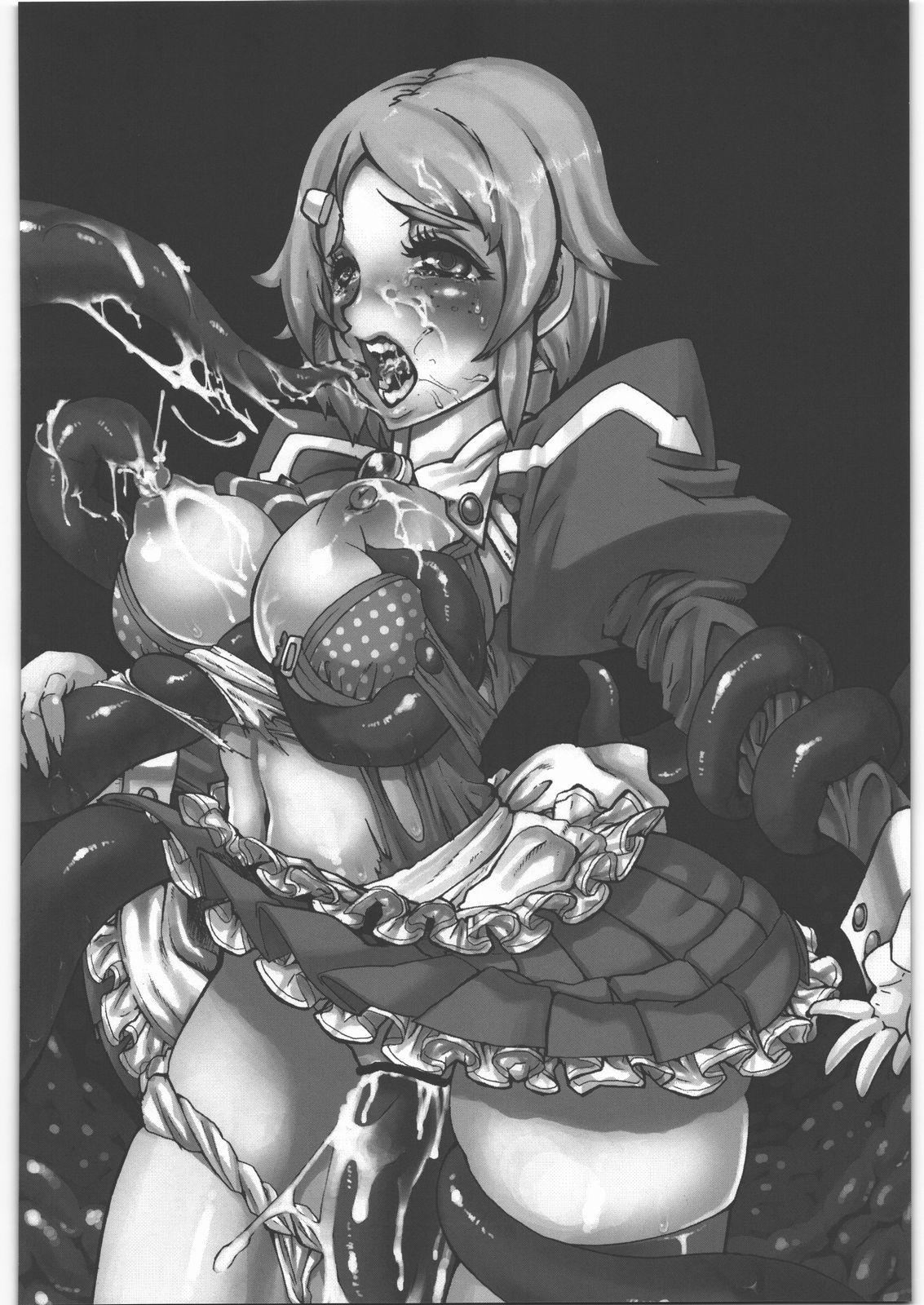 Asuna no Shokushu Party Ryoujoku Zeme Online 20