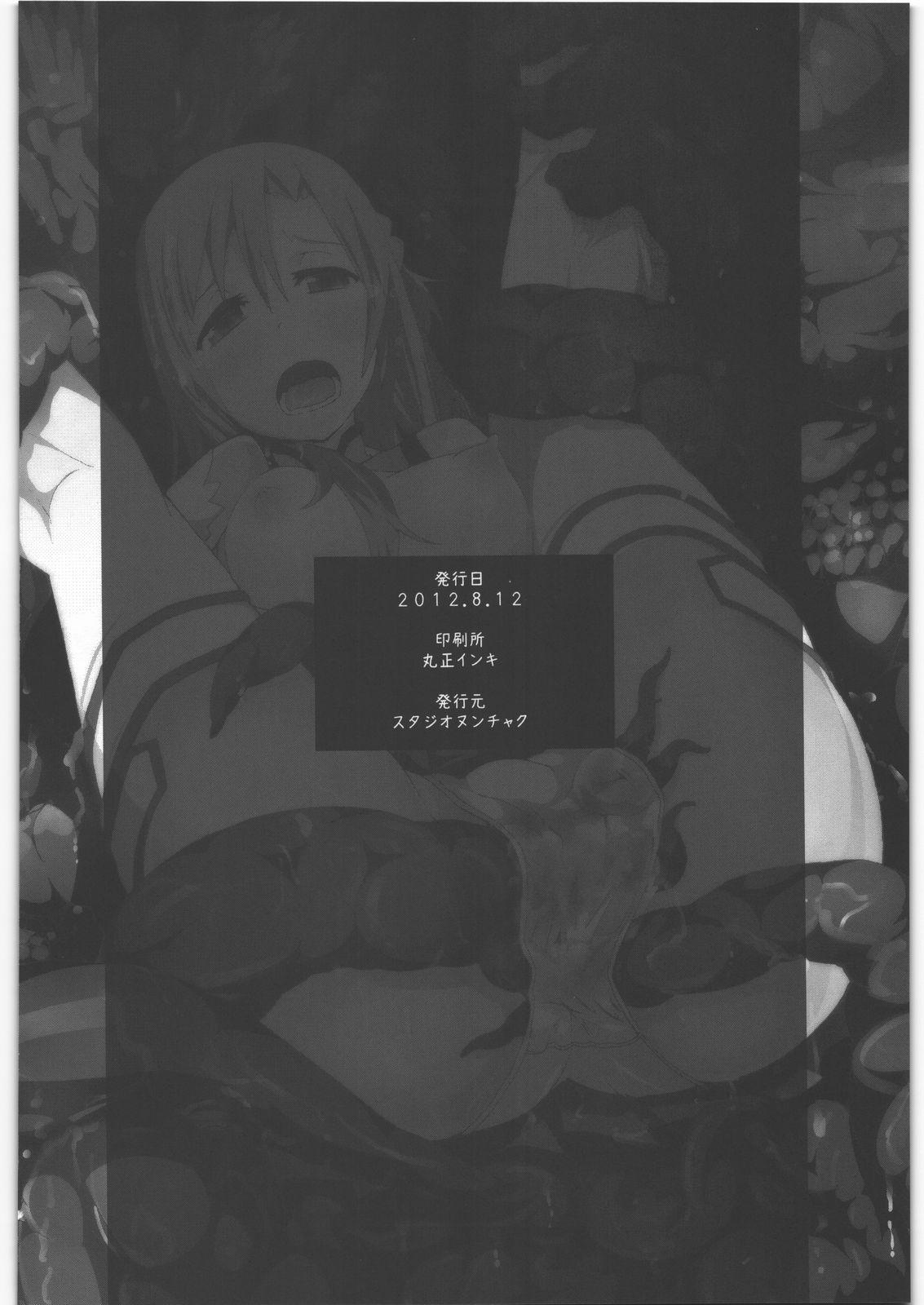 Asuna no Shokushu Party Ryoujoku Zeme Online 24