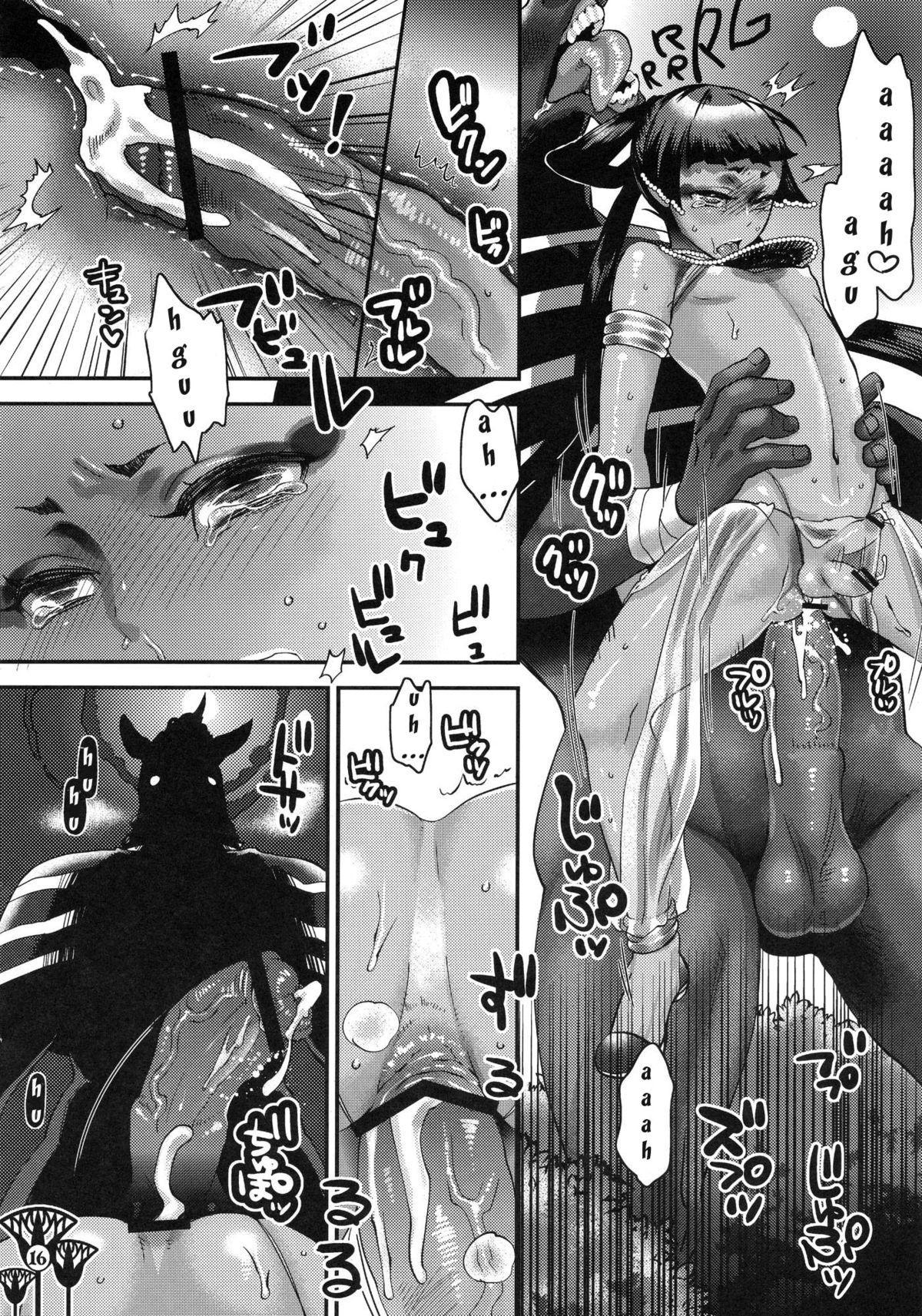 Kawaikutte Seigi   Cute Justice 14