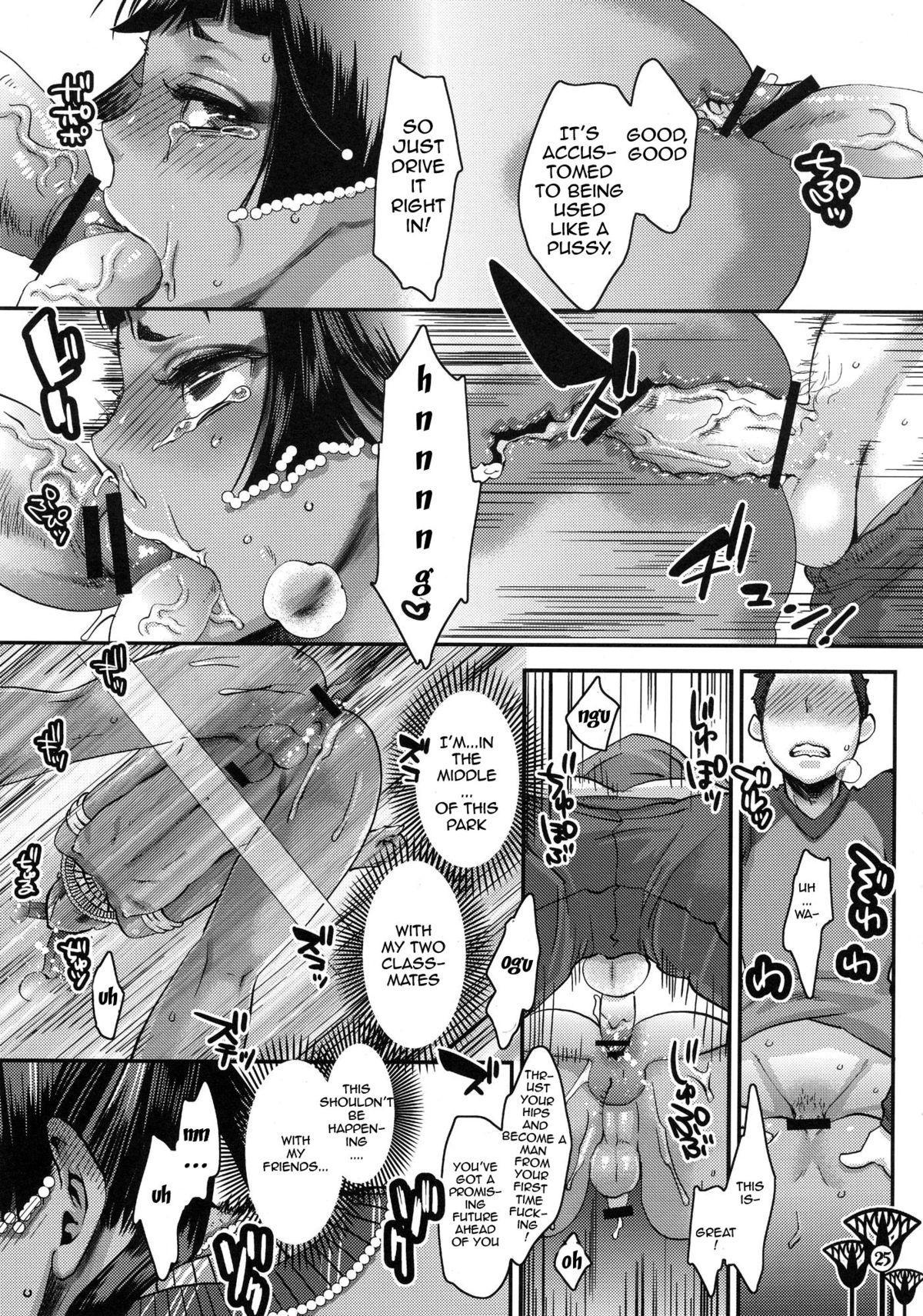 Kawaikutte Seigi   Cute Justice 23