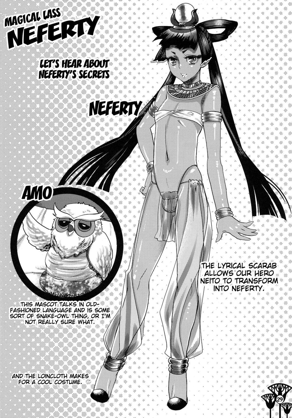 Kawaikutte Seigi   Cute Justice 27