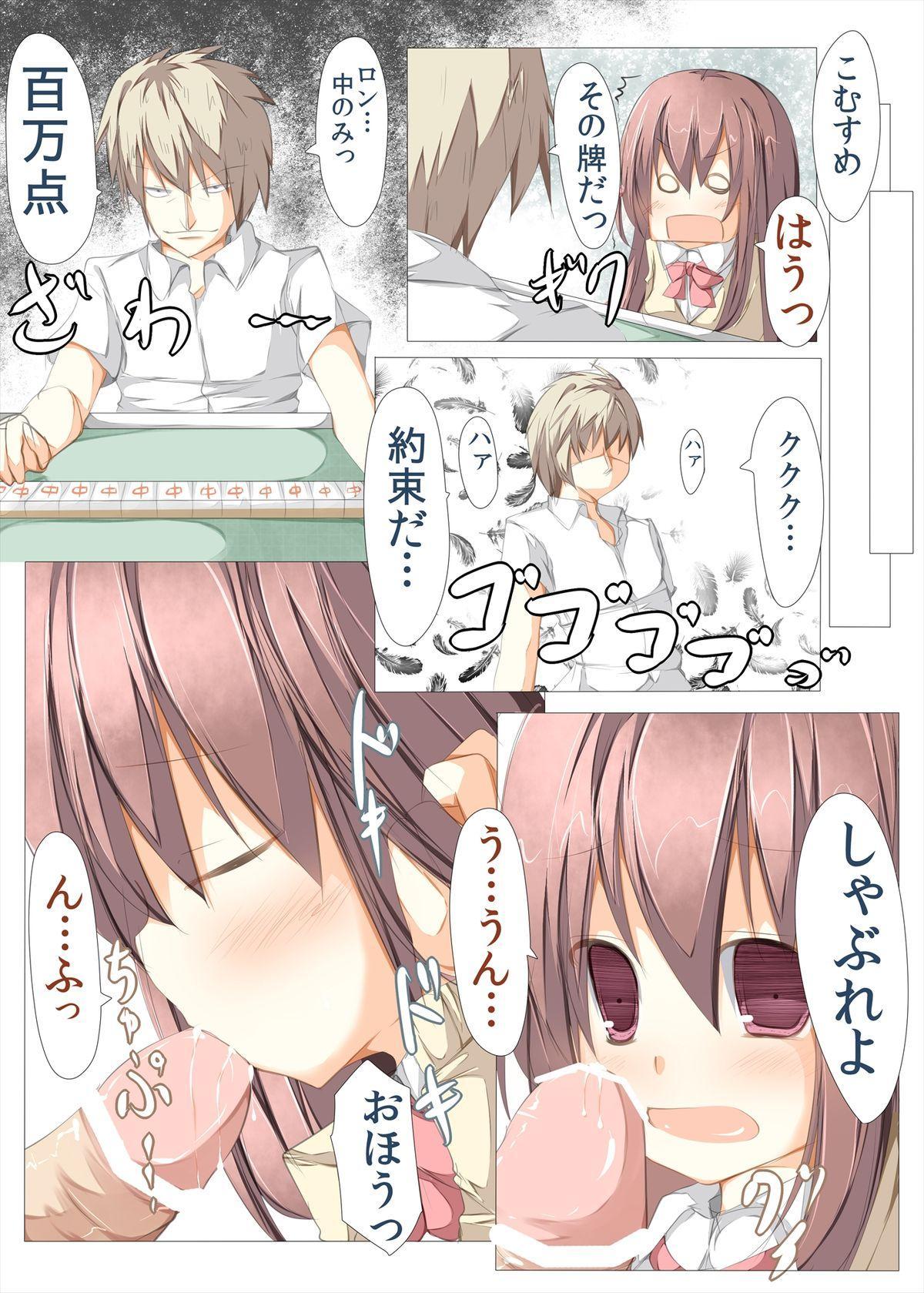 Kuro-chan To Ichatsuku Hon 9