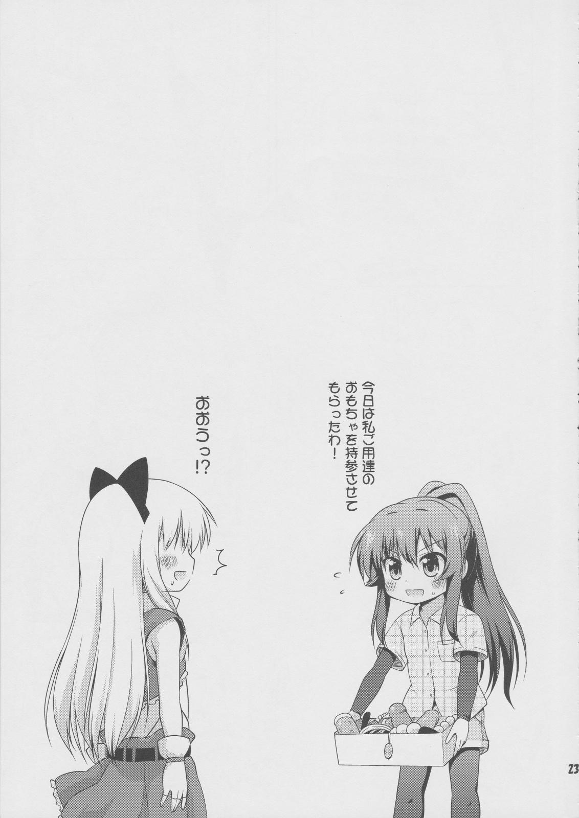 Yuri-Buro 21