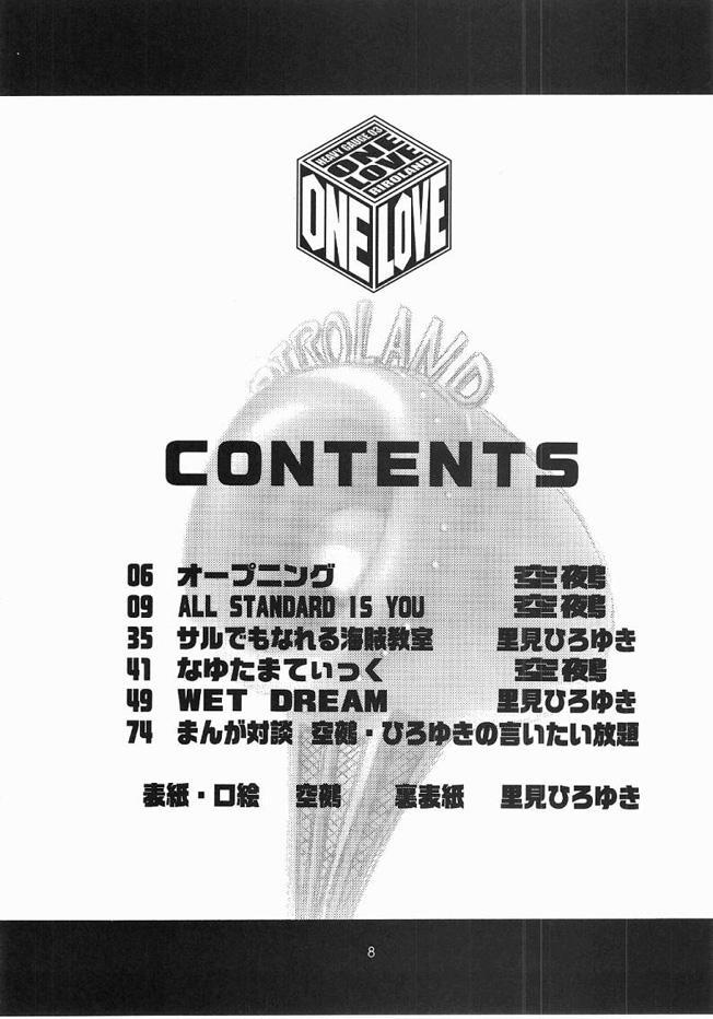 One Love 5