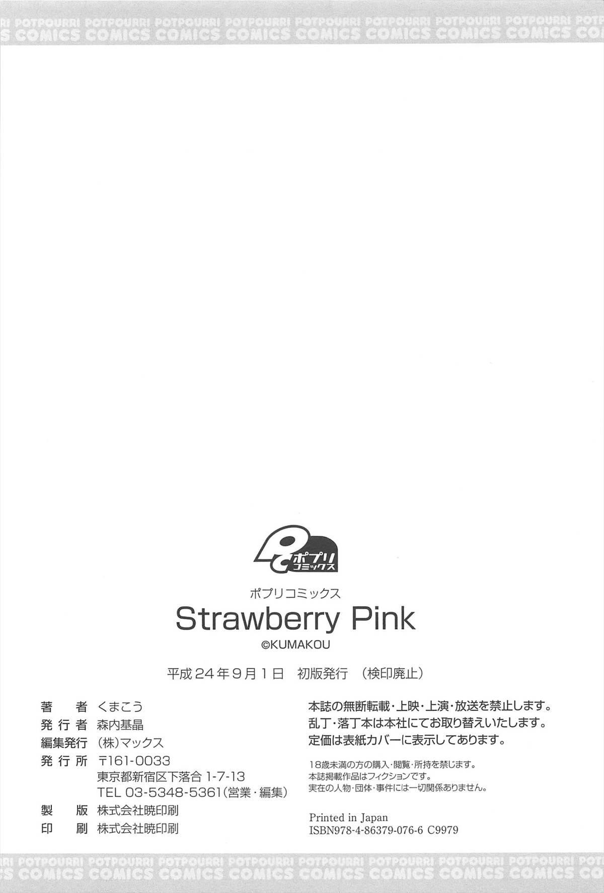 Strawberry Pink 195
