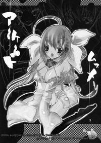 Arcade Musume 2