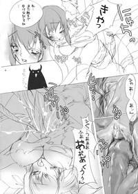 Arcade Musume 5