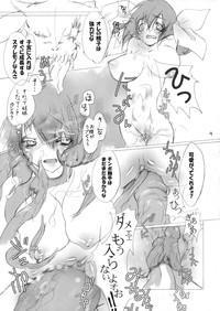 Arcade Musume 8