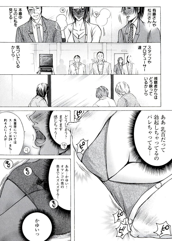 Hakudaku Mama Shibori 146