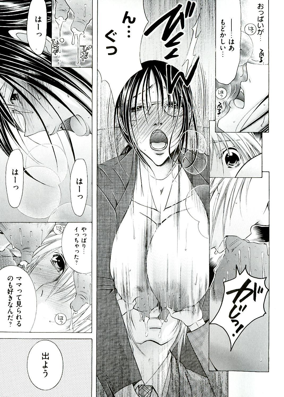 Hakudaku Mama Shibori 62