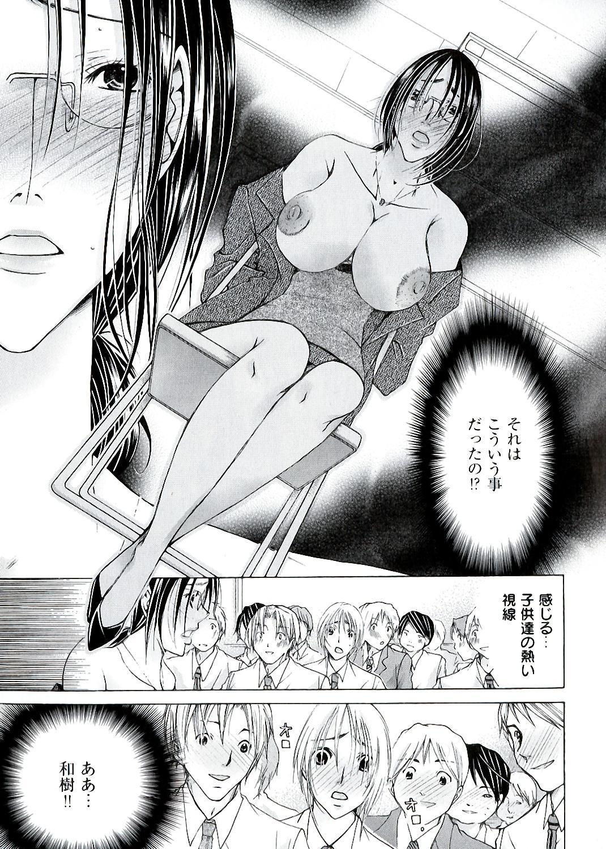 Hakudaku Mama Shibori 70